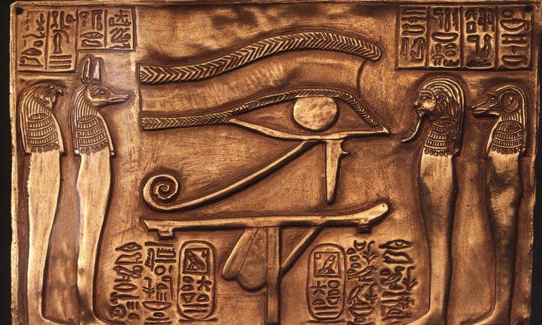 Horus Flickr